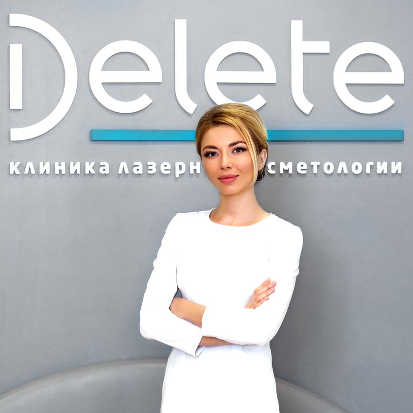 Мартьянова Анна Игоревна